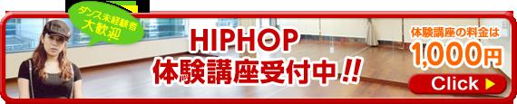 bn_hiphop
