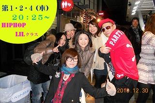 東京ダンスヴィレッジHIPHOP