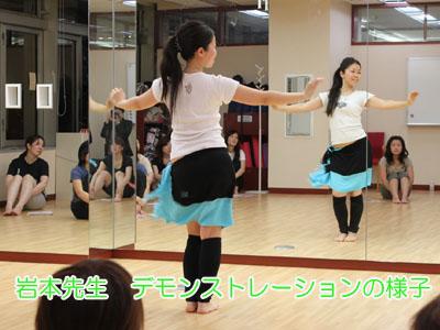 超入門タヒチアンダンス