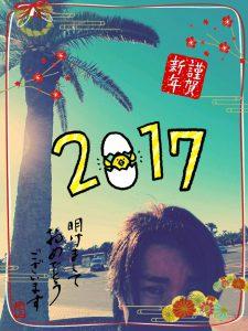 20170102_170103_0001