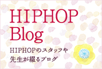 HIPHOP Blog